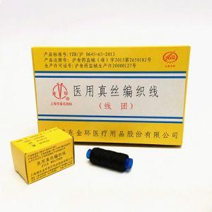 金环 JH0125,医用真丝编织线(线团),医用缝合线团,4-0 黑色,25M/卷,10卷/盒